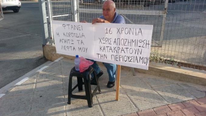 Σε απεργία πείνας κατήλθε 65χρονος στην Πάφο, ζητώντας