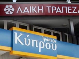 Σε Έκτακτη Γενική Συνέλευση καλεί τα μέλη του ο Σύνδεσμος Κατόχων Τραπεζικών Αξιογράφων