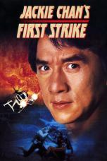 Police Story 4: First Strike (1997)