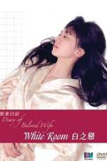 Diary of Beloved Wife White Room (2006)
