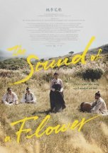 The Sound Of A Flower (2015)