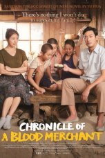 Chronicle of a Blood Merchant (2015)