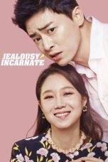 Jealousy Incarnate