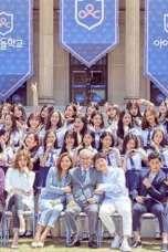 Idol School Season 1