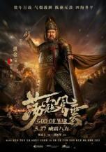 God of War (2017)