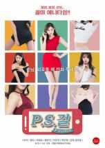 P.S. Girls (2016)