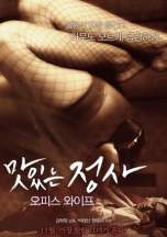 My Office Wife (2015)