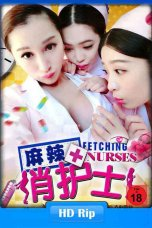 Fetching Nurse (2016)