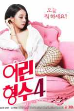 Young Sister In Law 4 (2019)