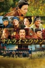 Samurai Marathon 1855