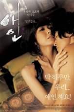 Film Semi Korea Terbaru | Nonton Drakor