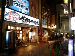 ville hiroshima japon