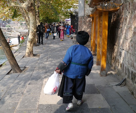 miao fenghuang chine
