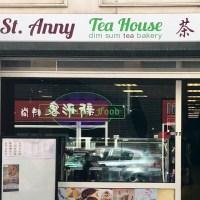 Taartjes, pasteitjes en sesamballen van St. Anny Tea House (Den Haag)