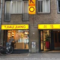 Toko Tjiau Jiang (Utrecht)