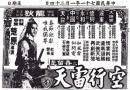 """(又在造謠了)台灣吧說""""戒嚴時期晚上吃火鍋都不行""""  網友:是當解嚴前出生的人都死了哦?"""