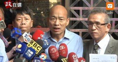 韓國瑜不提告 網友道謝「所有言詞無法表達對你歉意」