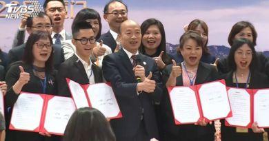 陸委會揚言要罰50萬! 韓國瑜:拼52億還罰「腦袋壞了?」
