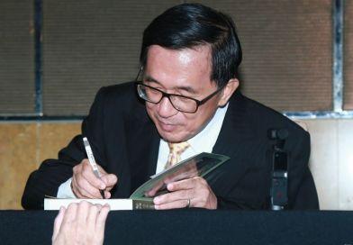 陳水扁不滿民進黨淪一言堂宣布黨「一邊一國行動黨」最快8月成立