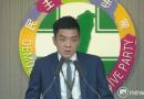 民進黨青年部主任吳濬彥 才上任就被訴