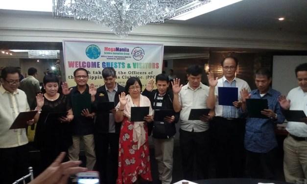 PPCI Oathtaking ng mga Opisyal sa Sulu Riviera Hotel