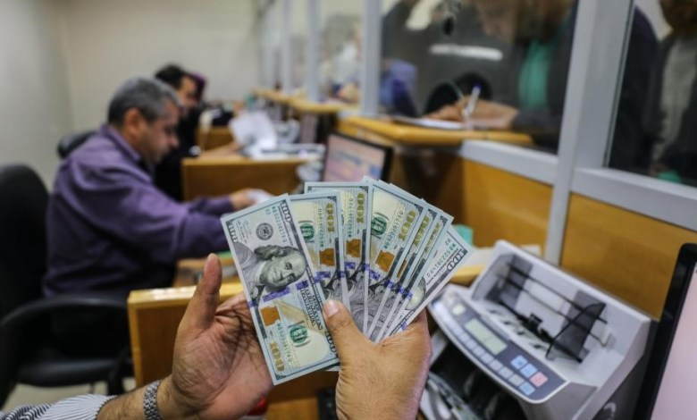 اسماء المستفيدين من منحة البنك الدولي