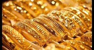 عروض الذهب في اليوم الوطني