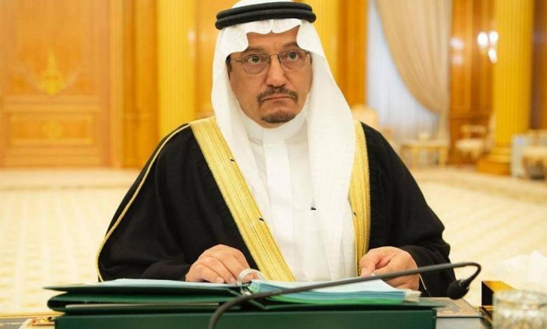 فيو كلاس السعودية