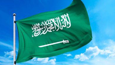قائمة الدول الحمراء في السعودية