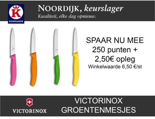 groentenmesjes-victorinox