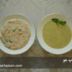 سوپ جو soup jo