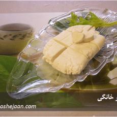 پنیر خانگی panir khanegi