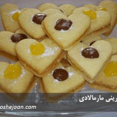 shirini marmaladi شیرینی مارمالادی