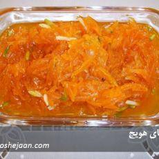 morabba havij مربای هویج