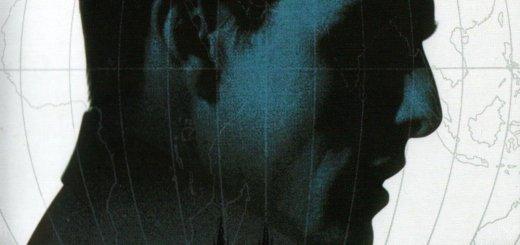 "Plakat von ""Mission: Impossible"""
