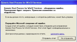 generic-host-process-for-win-32-services-windows-xp