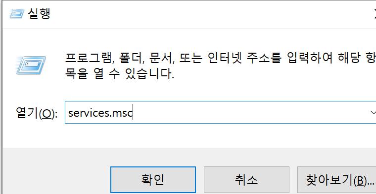 웹하드 그리드 삭제 (NAT Service 삭제)