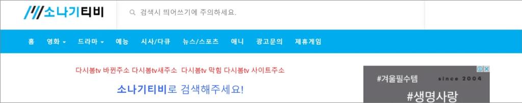 다시봄티비 다시봄TV_1