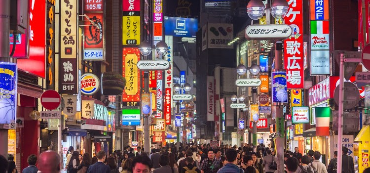 Why Tokyo is the world's most honest city 1