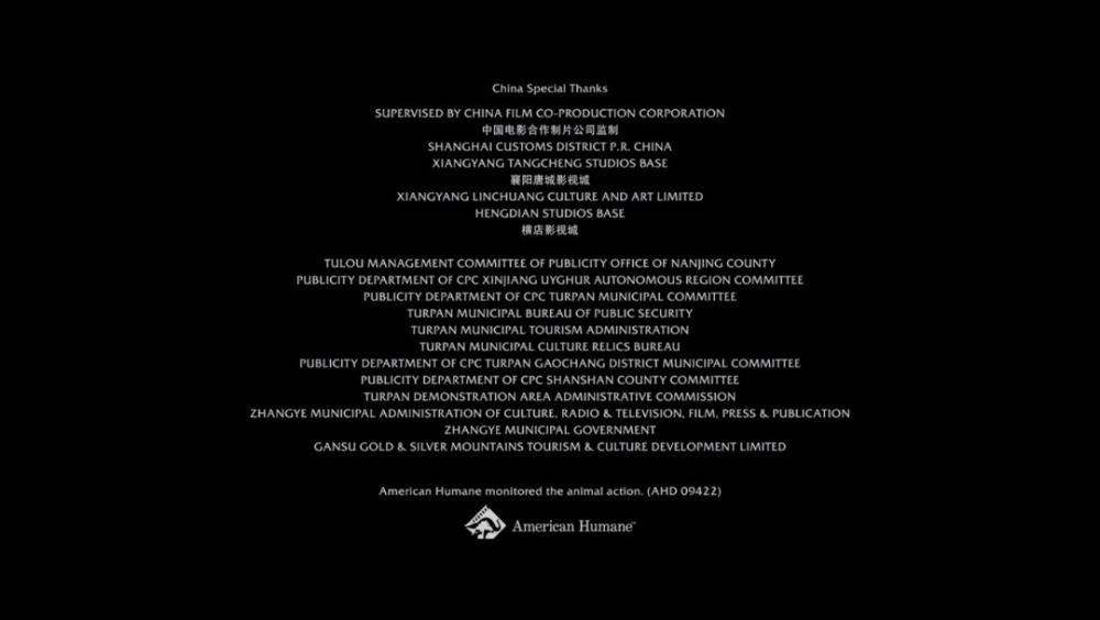 Disney Mulan Credits