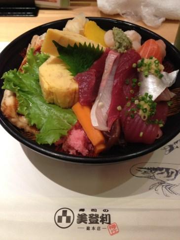 Chirashi Sushi bowl (Midori Sushi )
