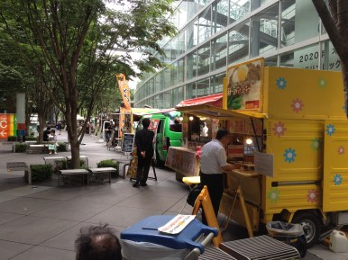 Food truck alley next to Tokyo International Forum in Ginza