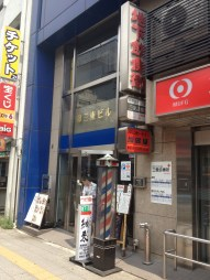 To find Tsumugi, look for the MUFG bank office with the barbershop pole outside...