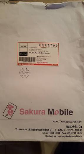Envelope yang kita terima dari Sakura Mobile