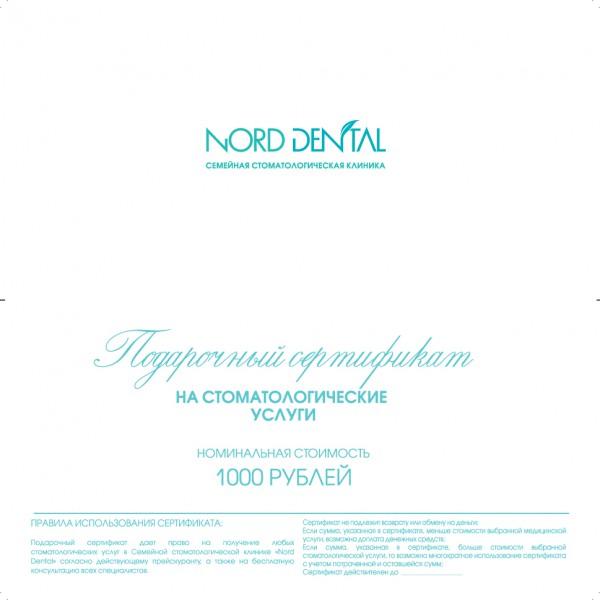 ND-200x200