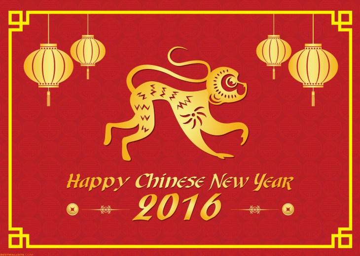 chinese-new-year-2016-background_063557809_299