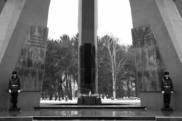 The Eternal Flame in Chisinau, Moldova