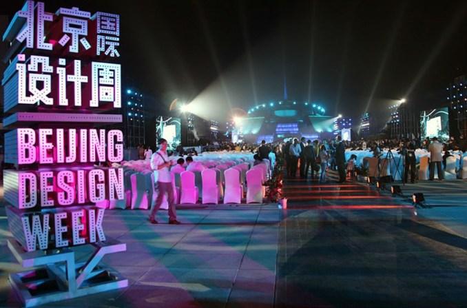 Rubicon, Beijing Design Week