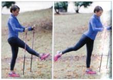 Echauffements marche nordique : balancier jambes