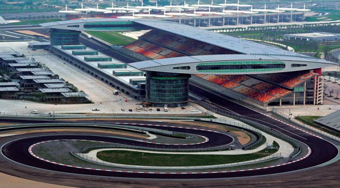 2018 F1 Chinese GP: An Introduction.